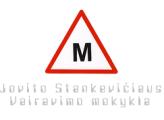 1468240138_0_J.Stankeviciaus_logo-bdf044f3cec99ba40544e9e6a2aaebf3.png