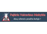 1468322693_0_logo_pajurio_vairavimo_mokykla_klaipeda-3180ea99e1903df6f7961ffaf1193c55.png